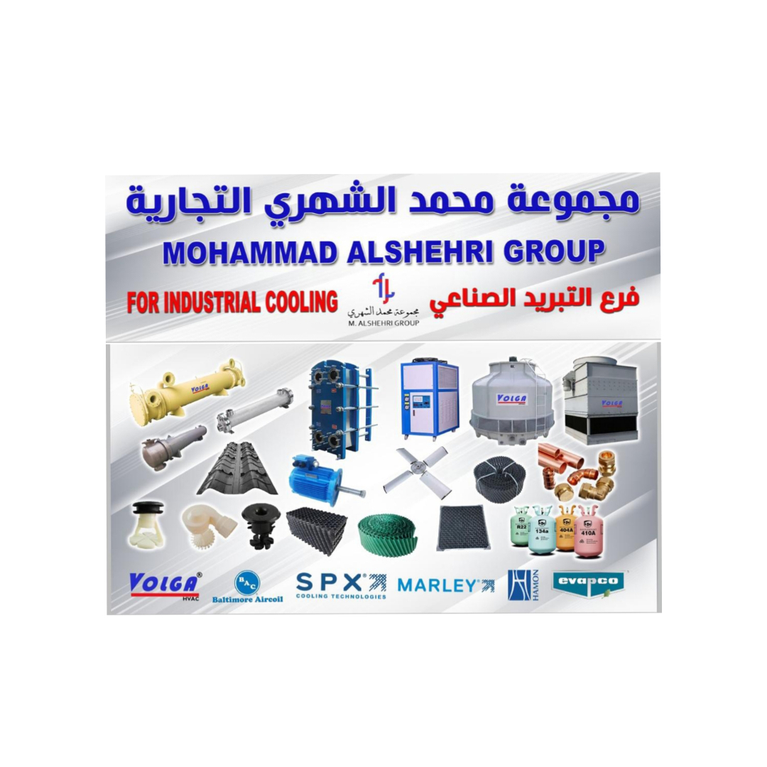 Alshehri Group Cooling
