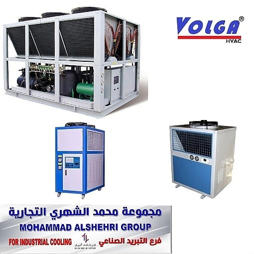 We are refrigeration experts in Saudi Arabia
