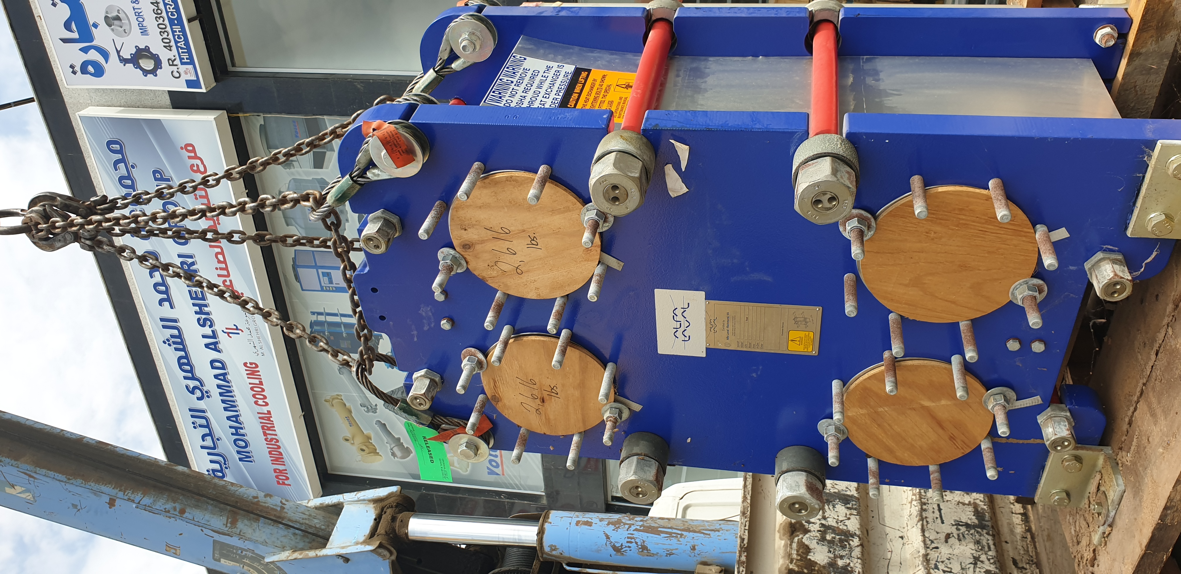 Supply And Installation Heat Exchanger <i class='fa fa-long-arrow-right color'></i>