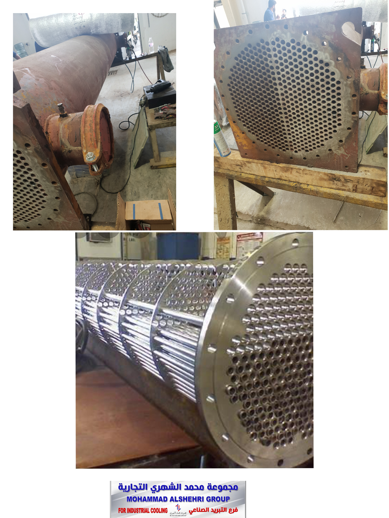 Retubing, Maintenance Of Heat Exchanger
